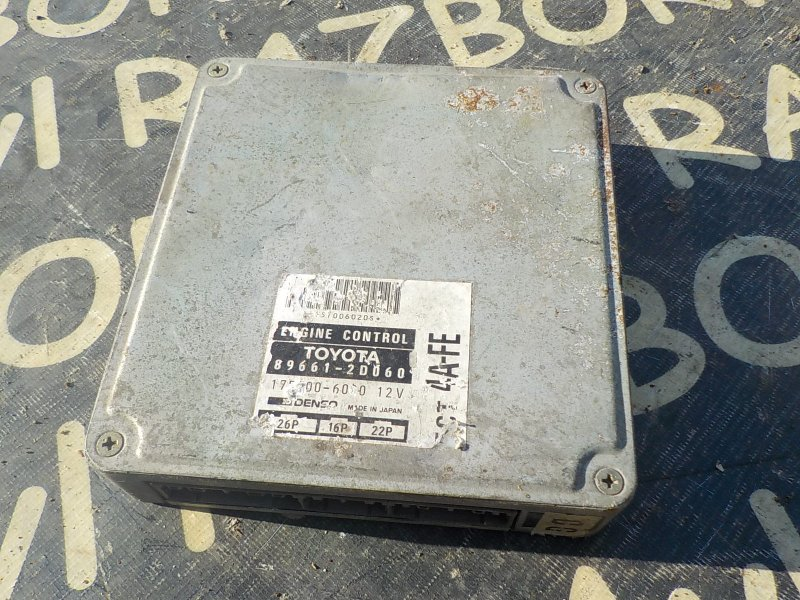 Блок управления efi Toyota AT190 4AFE