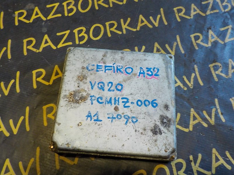 Электронный блок Nissan Cefiro A32 VQ20DE