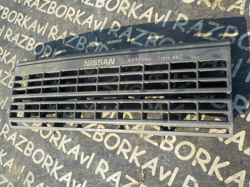 Решетка радиатора Nissan Caravan AEGE24 LD20TII 1986 передняя