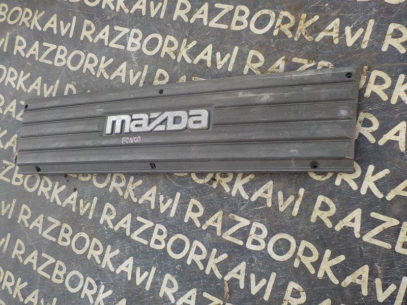 Решетка радиатора Mazda Bongo Brawny SD2AM передняя