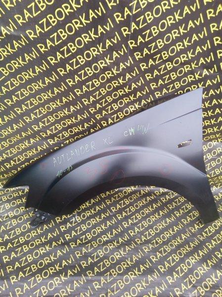 Крыло Mitsubishi Outlander Xl CW4W 4B11 2010 переднее левое