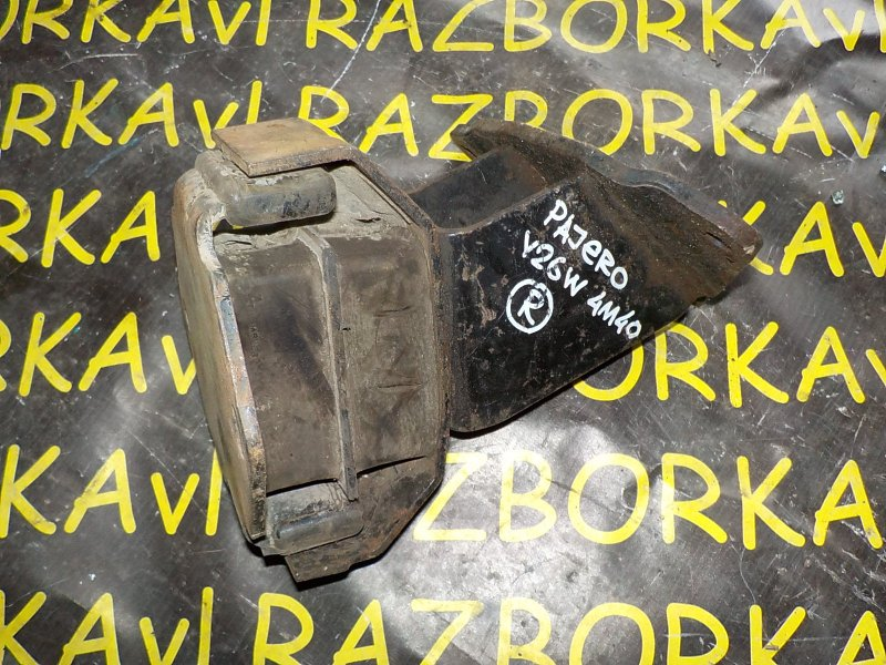 Подушка двигателя Mitsubishi Pajero V26W 4M40 правая
