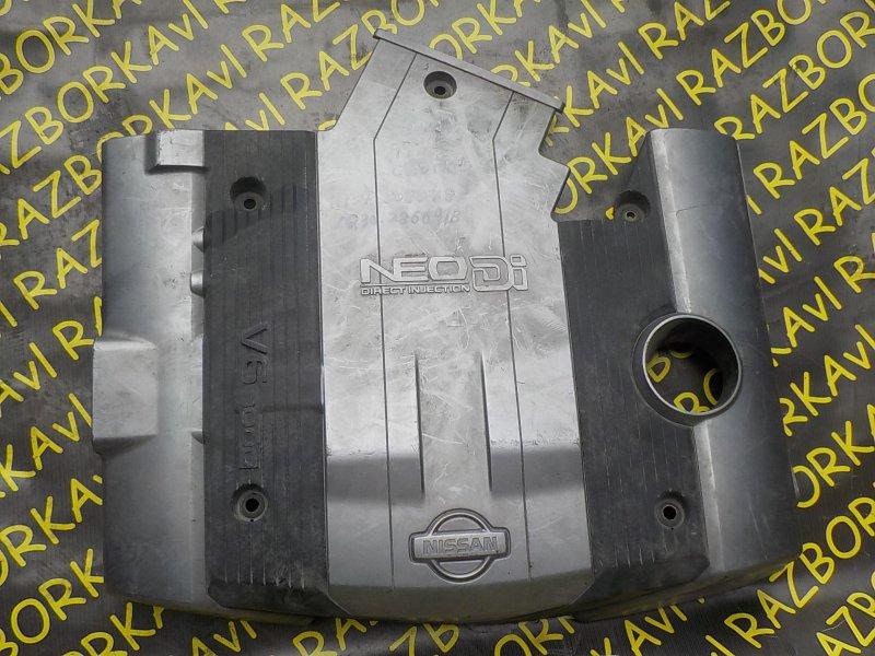 Крышка двс декоративная Nissan Cedric HY34 VQ30DET