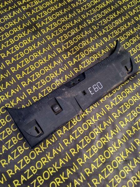 Накладка замка багажника Bmw 5-Series E60