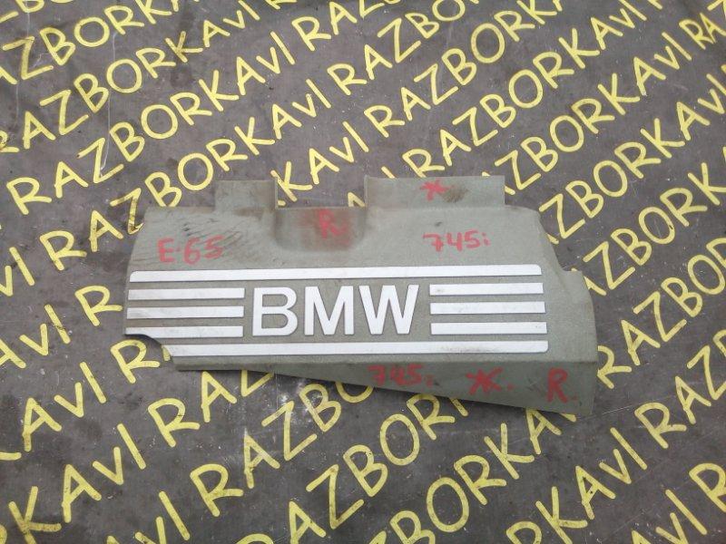 Крышка двс декоративная Bmw 745 E65 левая