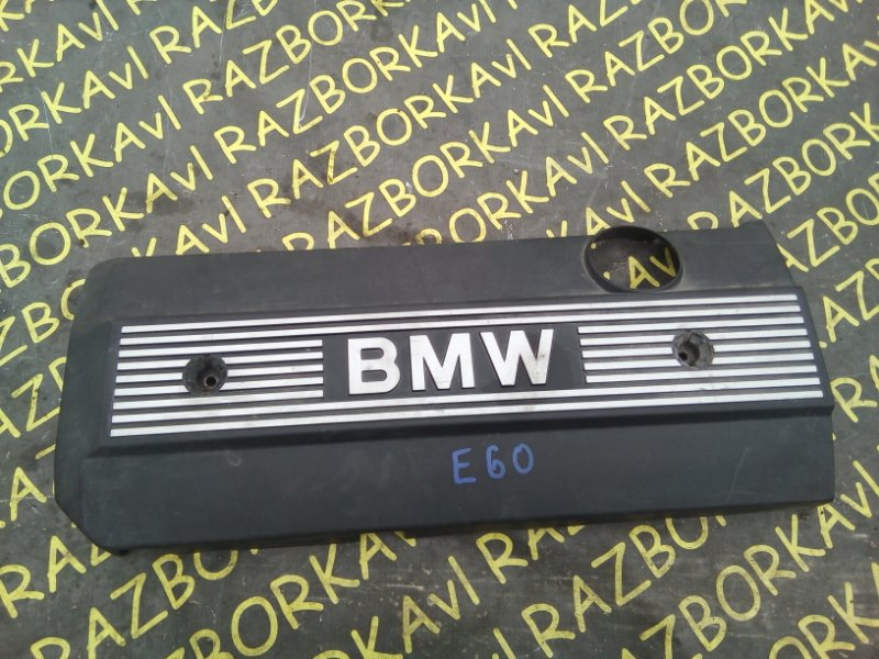 Крышка двс декоративная Bmw 530 E60