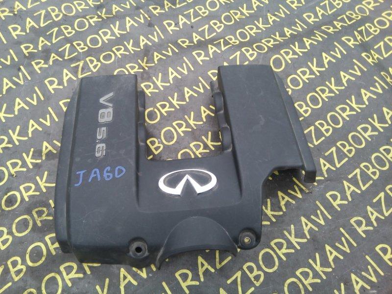 Крышка двс декоративная Infiniti Qx56 JA60 VK56DE