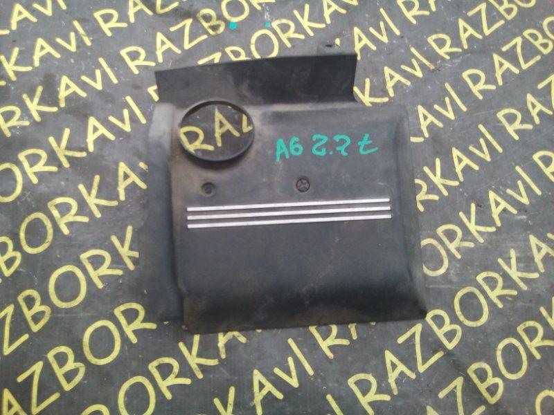 Крышка двс декоративная Audi A6