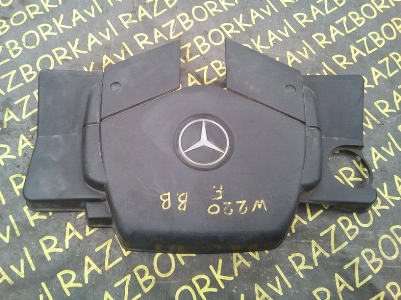 Крышка двс декоративная Mercedes Benz S-Class W220