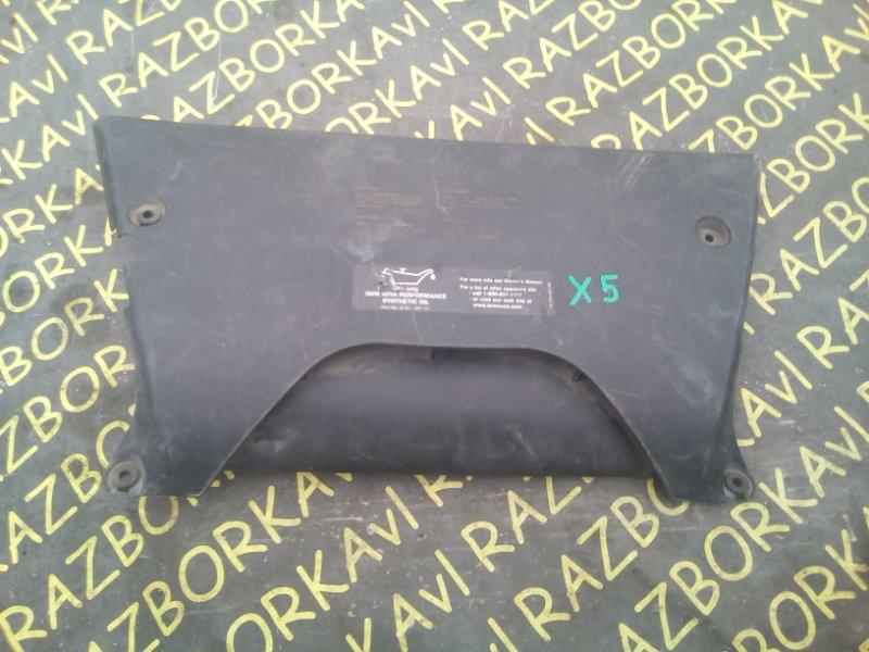 Воздухозаборник Bmw X5 E53