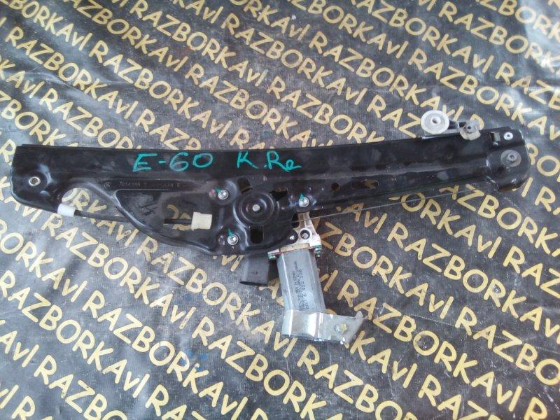 Стеклоподъемник Bmw 530 E60 задний правый