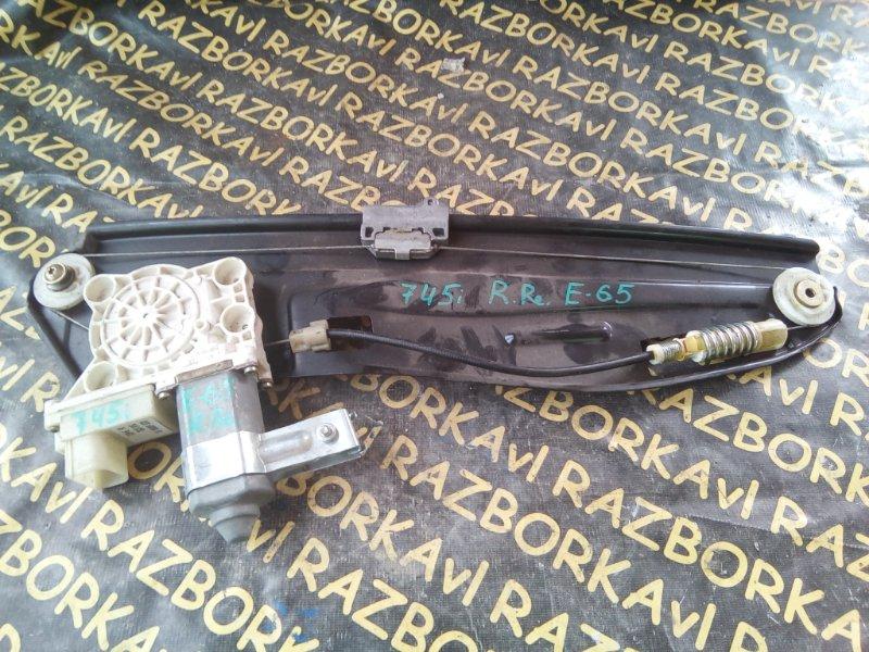 Стеклоподъемник Bmw 745I E65 задний правый