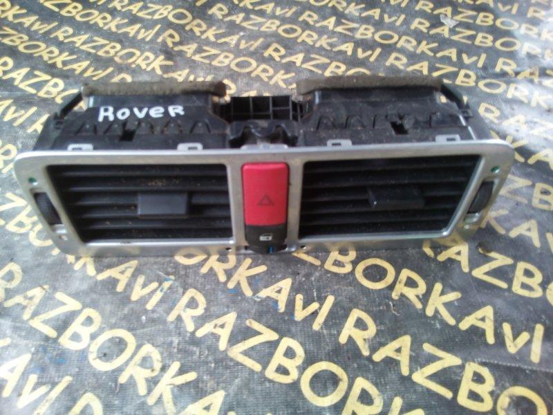 Дефлектор воздушный Land Rover Range Rover LM M62B44