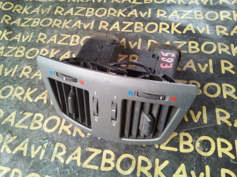 Дефлектор воздушный Bmw 745 E65