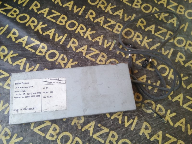 Электронный блок Bmw 530 E60