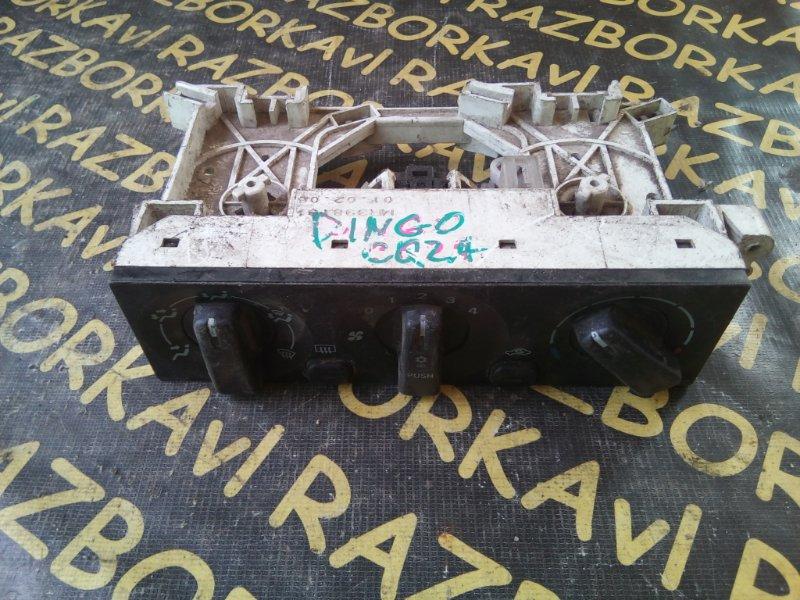 Блок управления климат-контролем Mitsubishi Dingo CQ1A 4G15 1998