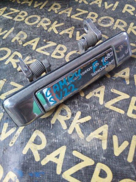Ручка двери внешняя Toyota Camry SV22 передняя левая
