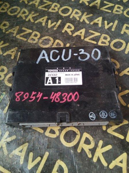 Блок управления abs Toyota Harrier ACU30 2AZFE
