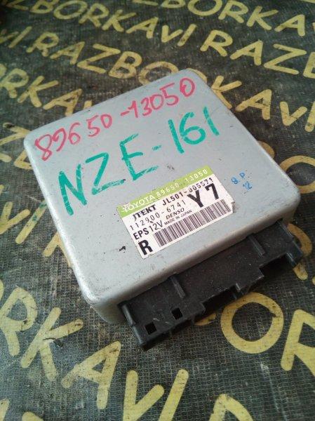Блок управления рулевой рейкой Toyota Corolla Fielder NZE161 1NZFE
