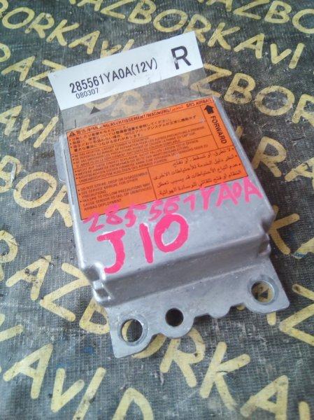 Блок управления airbag Nissan Dualis J10 MR20DE