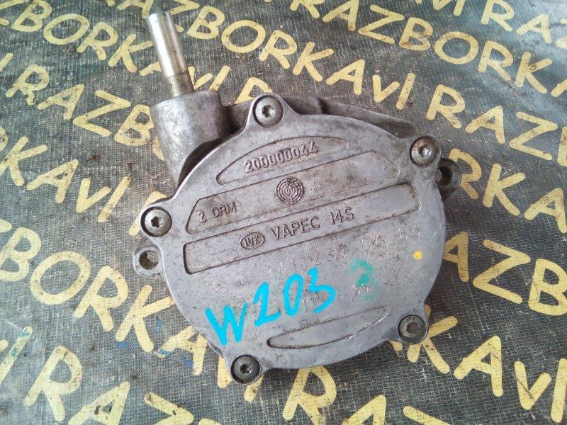 Вакуумный усилитель Mercedes Benz C-Class W203