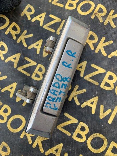 Ручка двери внешняя Toyota Land Cruiser Prado KZJ78 1KZTE задняя правая