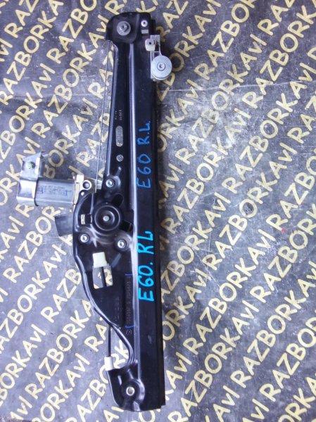Стеклоподъемник Bmw 530 E60 задний левый