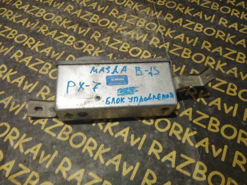 Блок управления abs Mazda Rx-7 FD