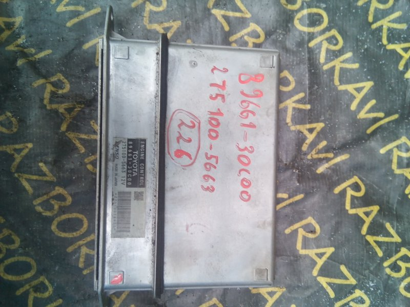 Блок управления efi Toyota Crown GRS184 2GRFSE