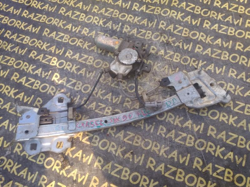 Стеклоподъемник Toyota Chaser GX90 задний левый