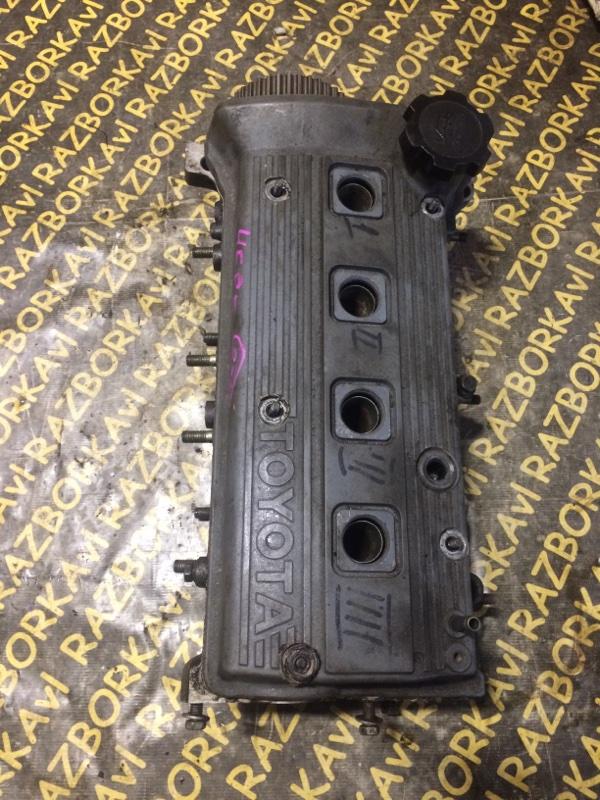 Головка блока цилиндров Toyota Corsa EL41 4EFE
