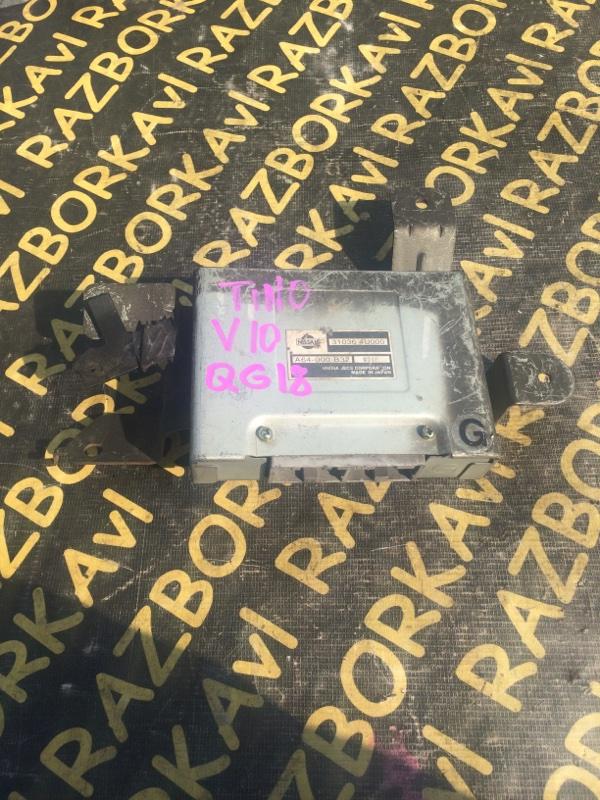 Блок управления акпп Nissan Tino V10 QG18DE
