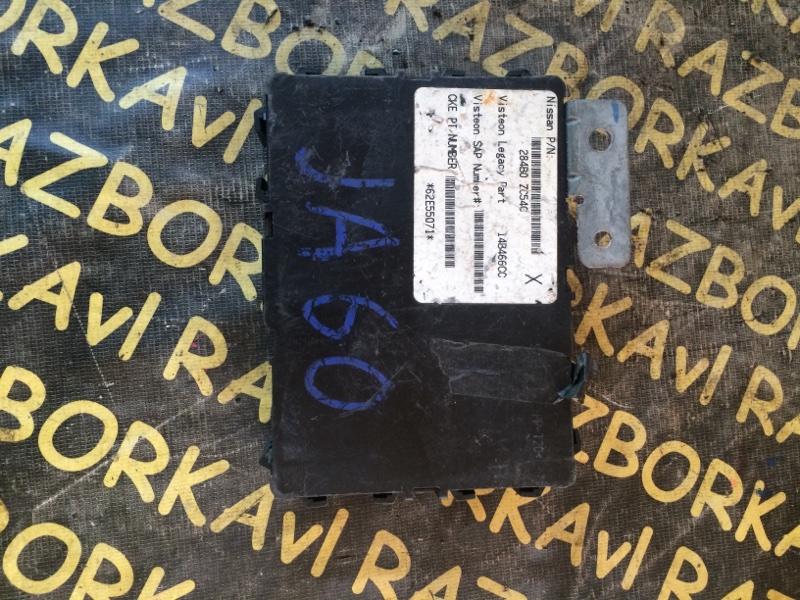 Электронный блок Infiniti Qx56 JA60 VK56DE