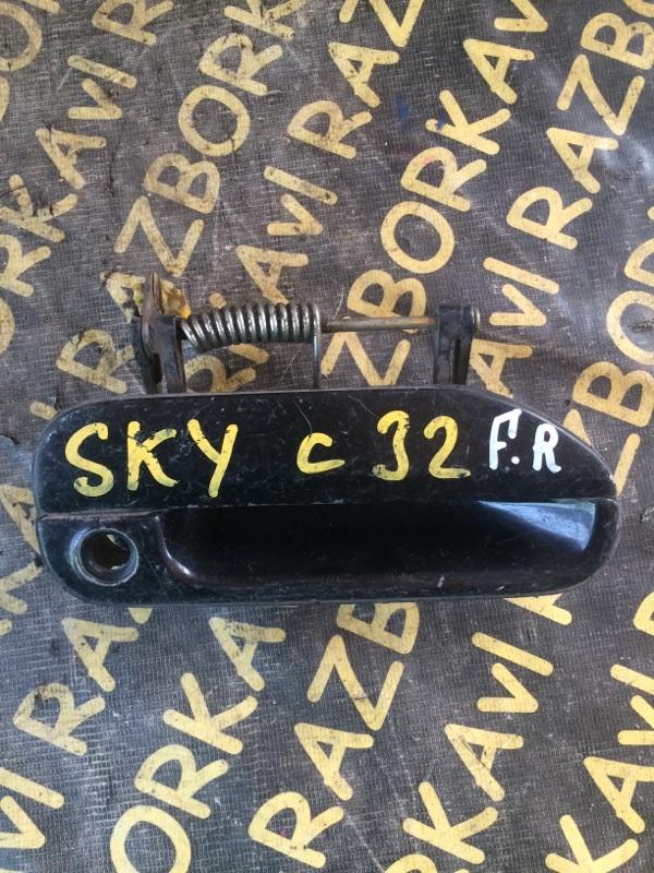 Ручка двери внешняя Nissan Skyline HC32 передняя правая