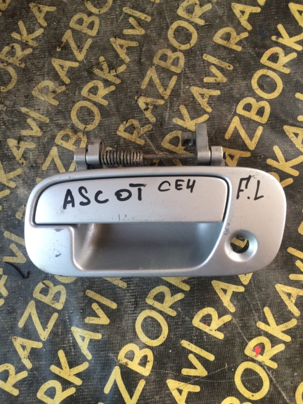 Ручка двери внешняя Honda Ascot CE4 передняя левая