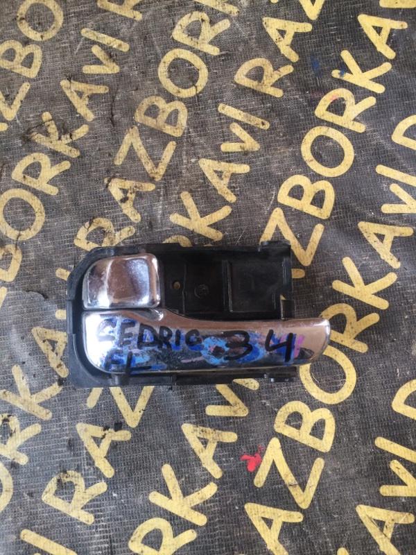 Ручка двери внутренняя Nissan Cedric HY34 передняя левая