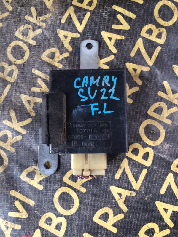 Электронный блок Toyota Camry SV22 передний левый
