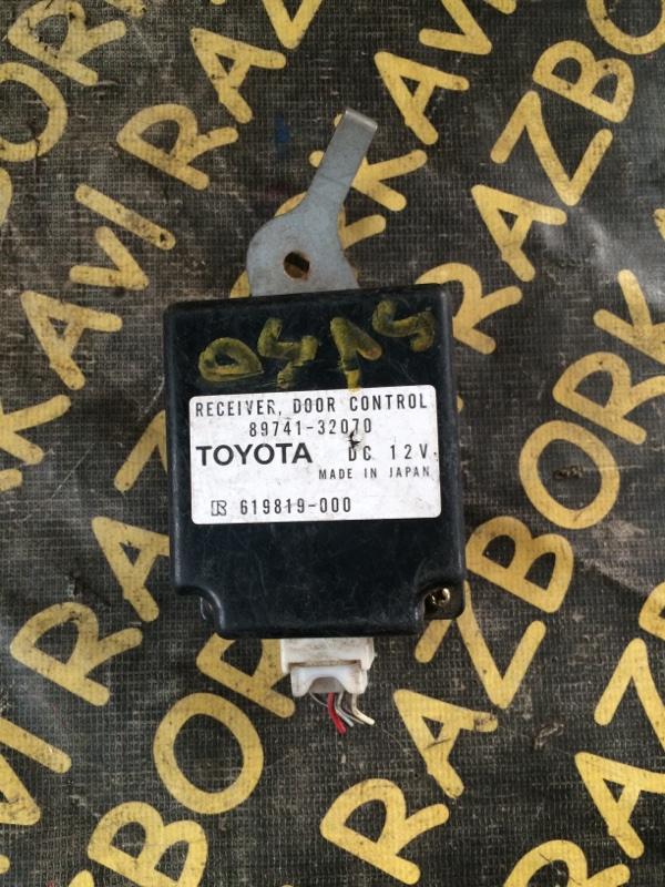 Электронный блок Toyota Vista Ardeo ZZV50 1ZZFE