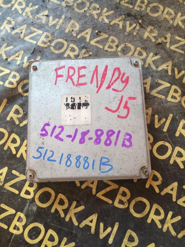 Блок управления efi Mazda Bongo Friendee SG5W J5