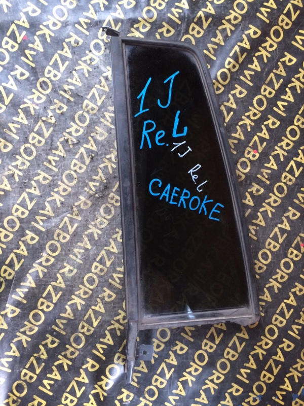 Форточка двери Jeep Grand Cherokee 1J задняя левая