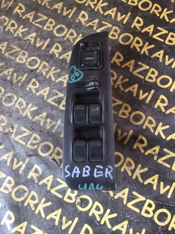 Пульт стеклоподъемника Honda Saber UA4 передний правый