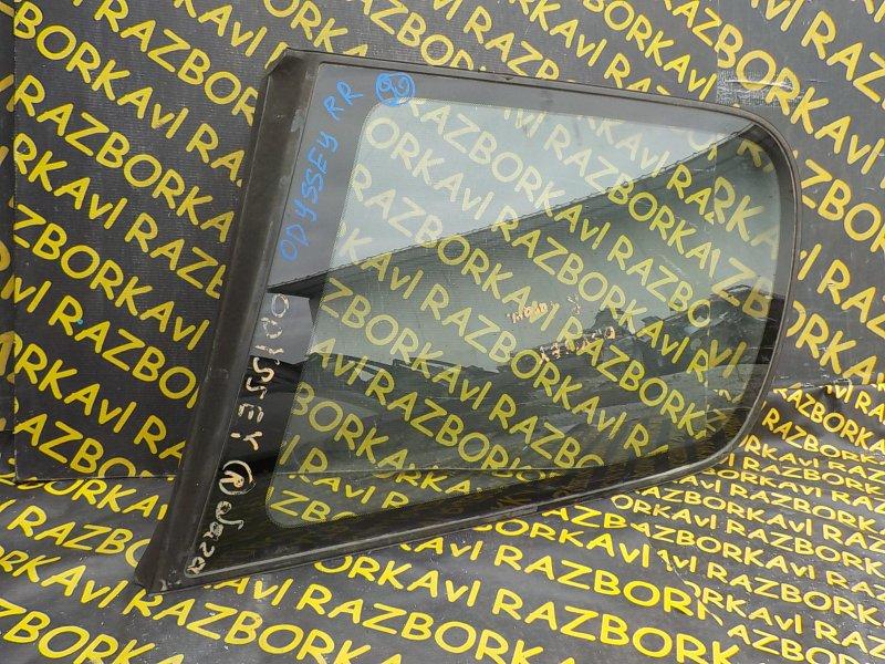 Стекло собачника Honda Odyssey RA1 заднее правое