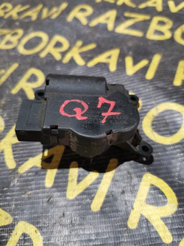 Сервопривод Audi Q7