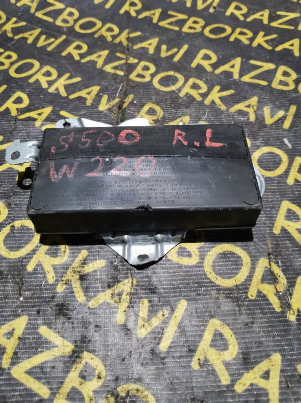 Airbag двери Mercedes Benz S-Class W220 задний левый