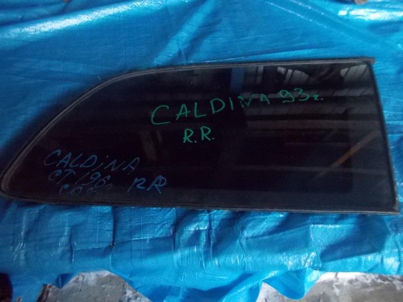 Стекло собачника Toyota Caldina ST190 заднее правое