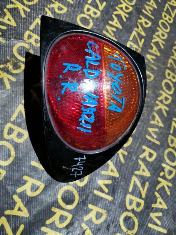 Стоп-сигнал Toyota Caldina AT211G задний правый