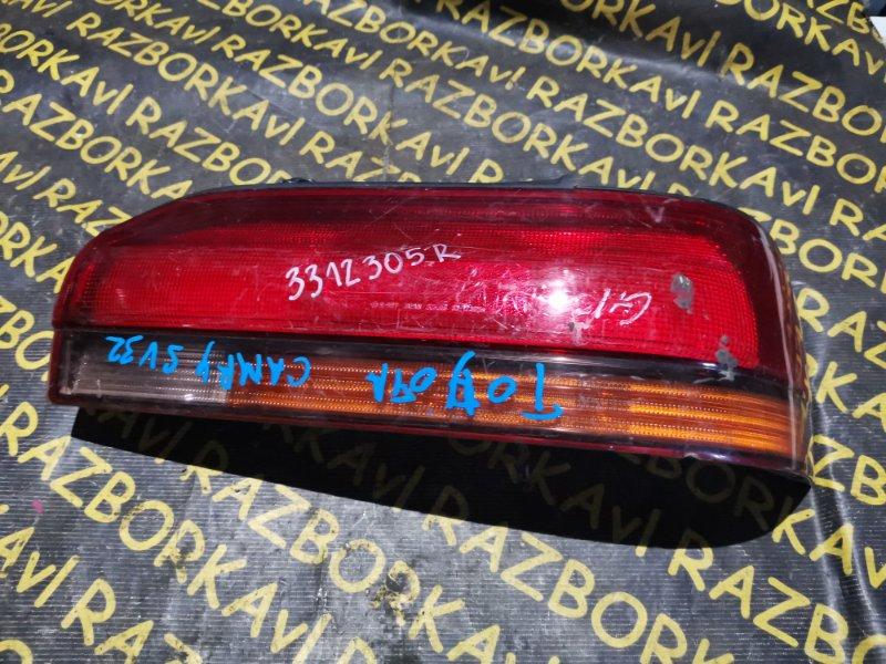 Стоп-сигнал Toyota Camry SV32 правый