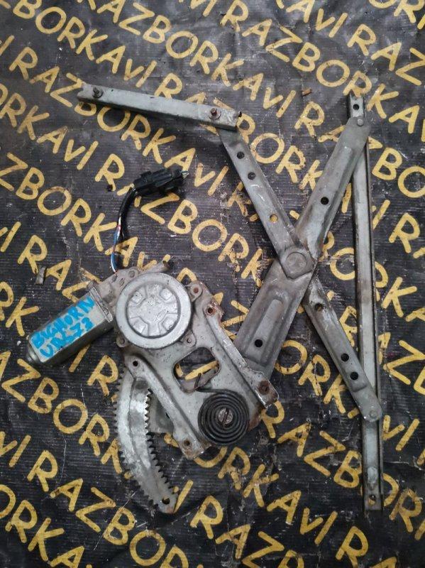 Стеклоподъемник Isuzu Bighorn UBS25DW передний правый