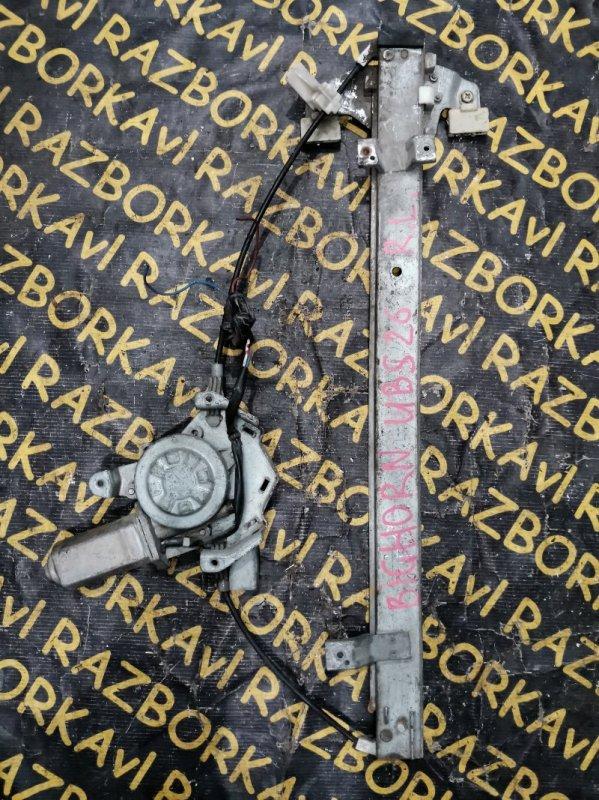 Стеклоподъемник Isuzu Bighorn UBS25DW задний левый