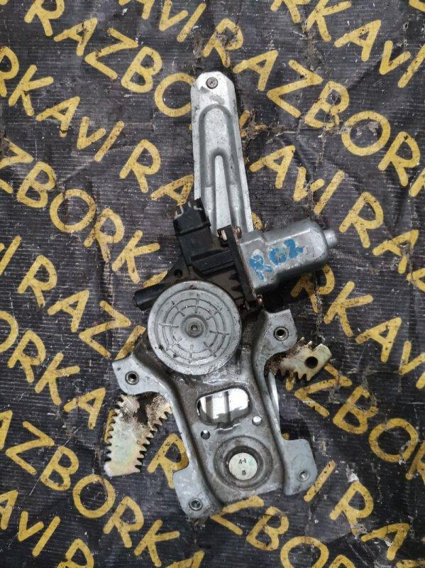 Стеклоподъемник Subaru Rc1 RC2 задний левый